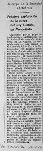 1976-03-16