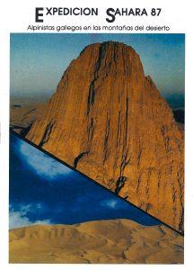 Folleto Expedición Sahara 87 (PDF)